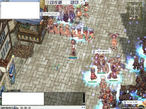 screenverdandi032_convert_20090809231330.jpg