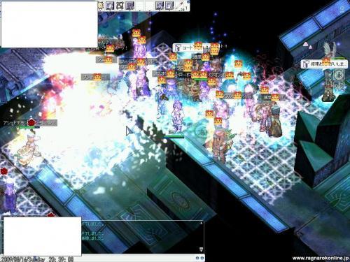 screenverdandi041_convert_20090816234313.jpg