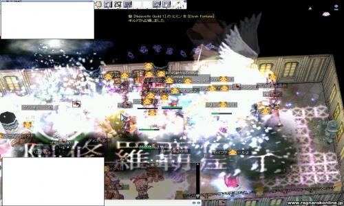 screenverdandi046_convert_20090823225333.jpg