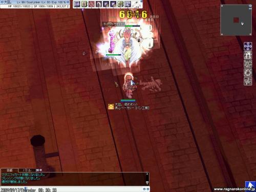 screenverdandi079_convert_20090920225532.jpg