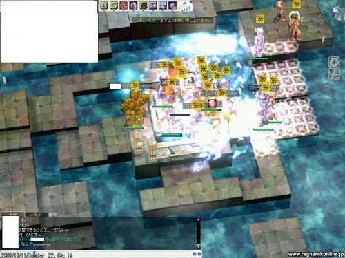 screenverdandi090_convert_20091013093334.jpg