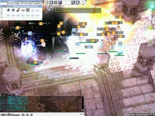 screenverdandi096_convert_20091020025249.jpg