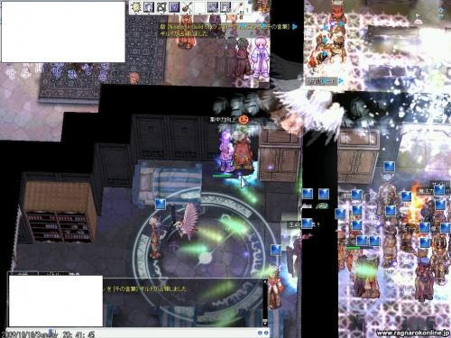 screenverdandi097_convert_20091020030102.jpg