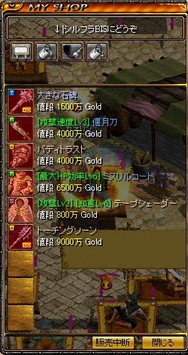 RedStone 09.11.13[00]