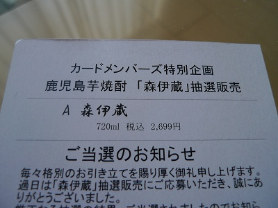s-P1000783.jpg