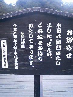 P1000301.jpg