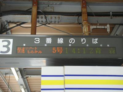 変換 ~ 変換 ~ DSC05957