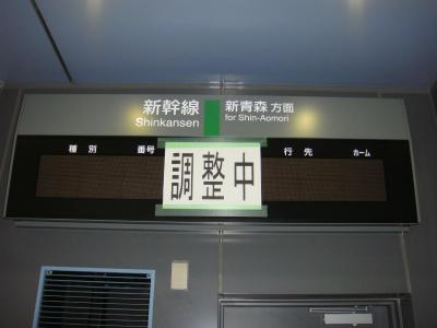 変換 ~ 変換 ~ DSC06189