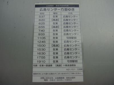 変換 ~ DSC07310