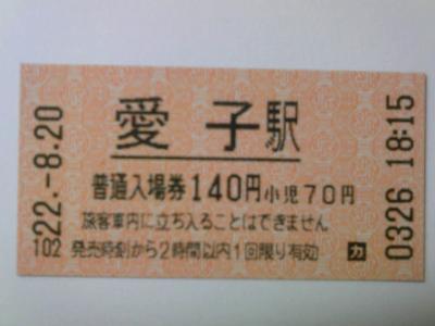 変換 ~ 100917_000831