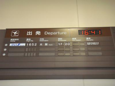 変換 ~ DSC07444