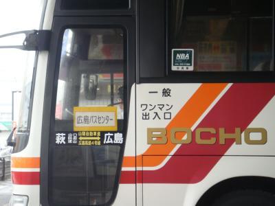 変換 ~ DSC07411