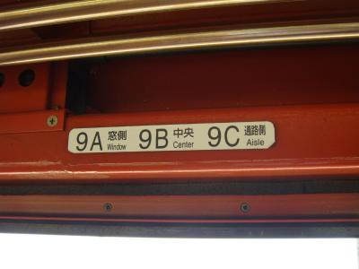 変換 ~ 変換 ~ DSC06488