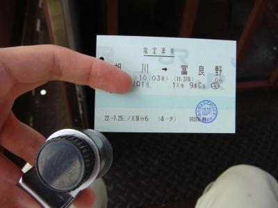 変換 ~ 変換 ~ DSC06489
