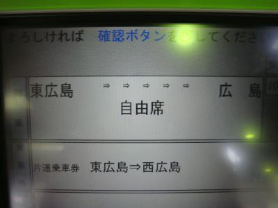 変換 ~ DSC08040