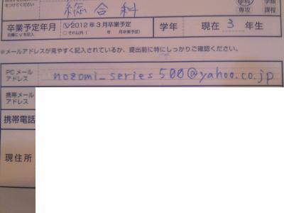 変換 ~ 101030_134330