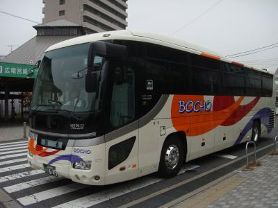 変換 ~ DSC08583