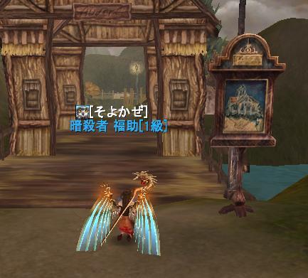 gohhoiriguchi.jpg