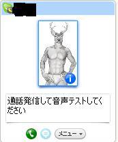 taichan.jpg
