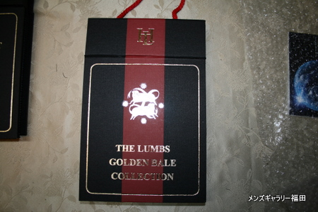 Lumbs-Golden-Bale.H.LESSER&SONS