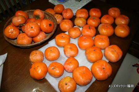 33個の柿
