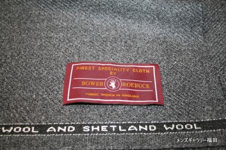 バウアーリーバックのシェッツランドウールのツイードコート