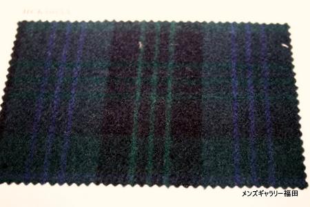 御幸毛織のミユキチェックのブラックウオッチ