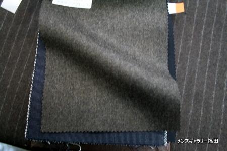 葛利毛織のブラウンフランネル