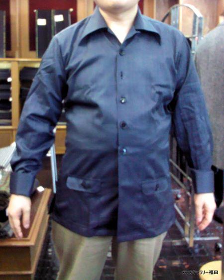 開襟シャツのオーダー