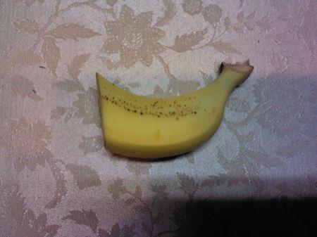 バナナを半分にしたところ