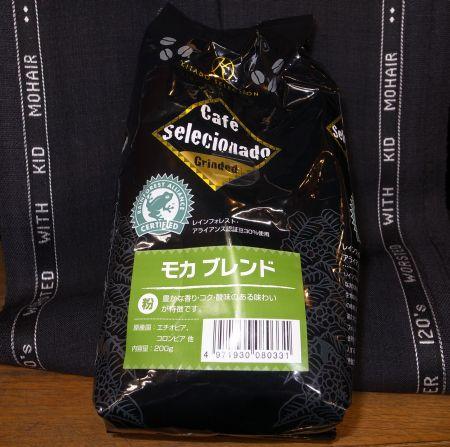 レインフォレストアライアンスのコーヒー
