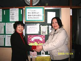 20091224チャリティ1-1