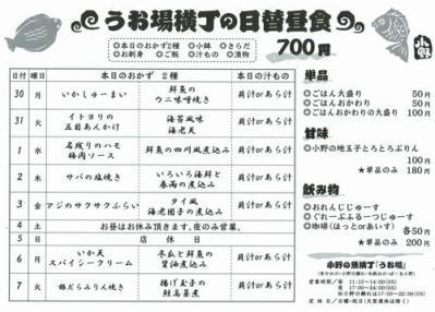 CCI20100829_00000.jpg