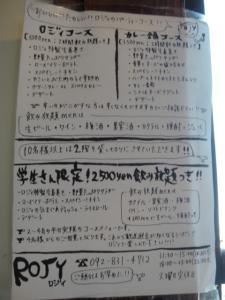 DSC01419.jpg