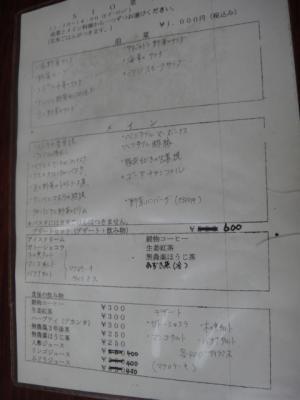 DSC02124.jpg