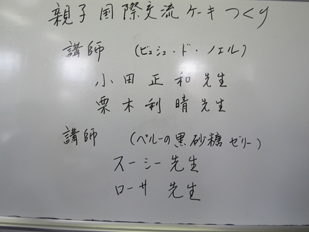 IMG_2679_R.jpg