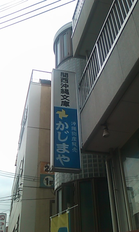PAP_0000_20110906143906.jpg