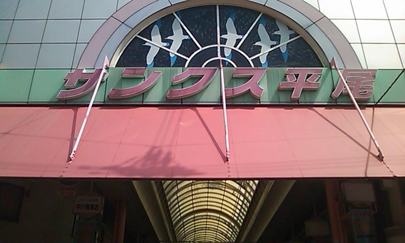 PAP_0015_20110906134306.jpg