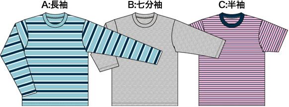 FOP-11lg