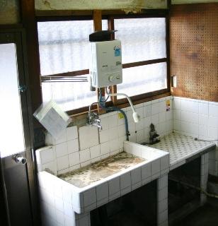 I邸リフォーム前キッチン