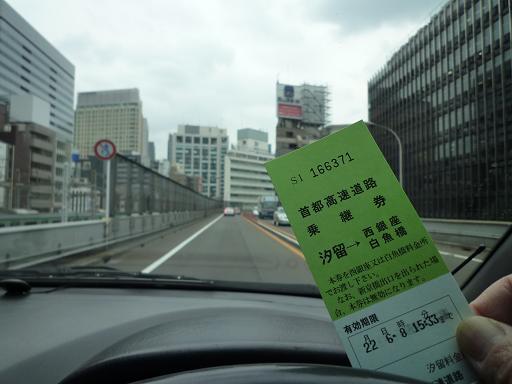 2010_0608戸田別館 0021