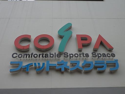 2010_0608戸田別館 0001