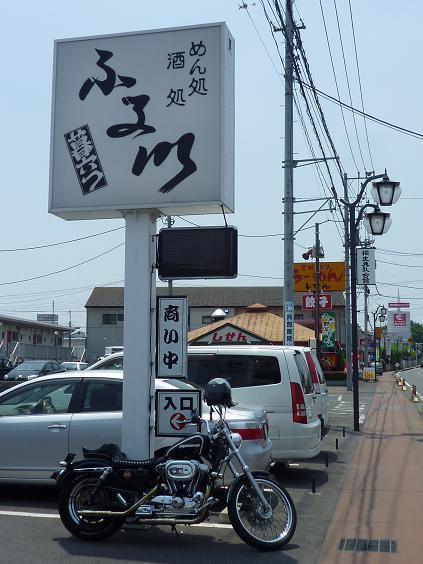 2010_0610戸田別館 0002