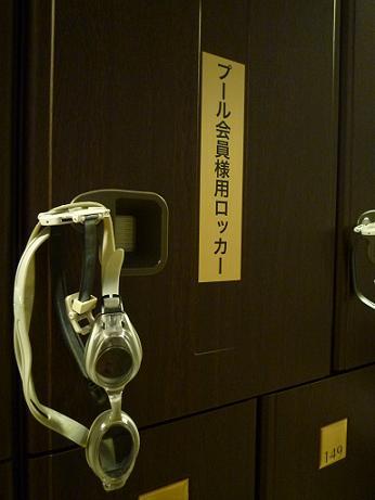 2010_0609戸田別館 0001