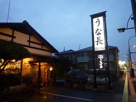2010_0711戸田別館 0006