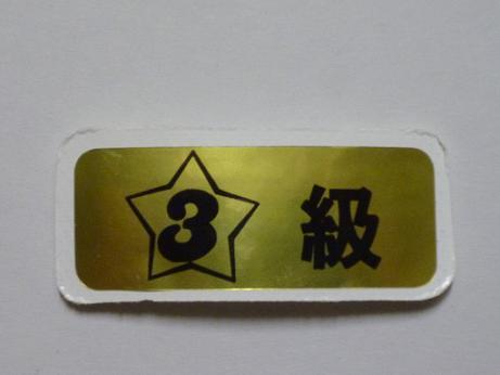 2010_0722戸田別館 0001