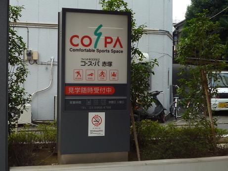 2010_0723戸田別館 0003