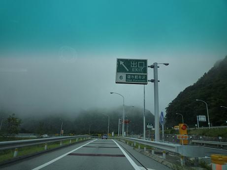2010_0819戸田別館 0018