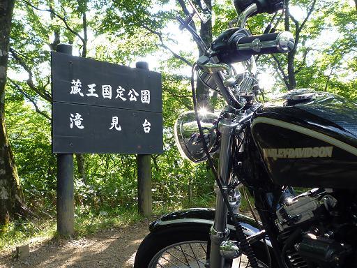 2010_0823戸田別館 0006