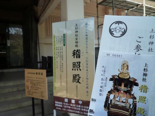 2010_0823戸田別館 0045